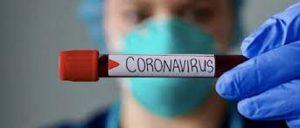 नेपालमा एकैदिन थपिए १४ कोरोना संक्रमित: अब कुल संख्या ३० पुग्यो