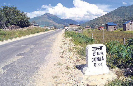 जुम्लामा पुनः निषेधाज्ञा