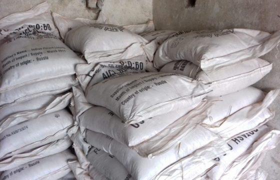 भारतीय मल चर्को मूल्यमा किन्छन् किसान