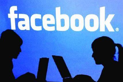 मिडिया र प्रयोगकर्ताले अब फेसबुकमा समाचार सेयर गर्न नपाउने !