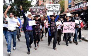 बलात्कारीलाई फाँसीको मागगर्दै अनेरास्ववियूू द्वारा प्रदर्शन