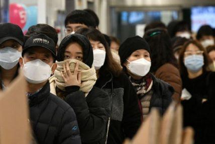 दक्षिण कोरिया कोरोना संक्रमतिको संख्या ३३ हजार ८२४ पुग्यो