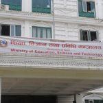 उच्चस्तरीय राष्ट्रिय शिक्षा आयोगको प्रतिवेदन सार्वजनिक (पूर्णपाठसहित)