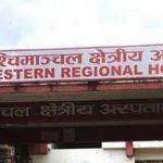 पश्चिमाञ्चल क्षेत्रीय अस्पतालमा ५० श्ययाको आकस्मिक कक्ष