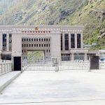 चिनियाँ पक्षले गरेको कडाइका कारण १७ अर्बको सामान चीनमा अलपत्र