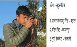 प्रेस काउन्सिल नेपालबाट लेखनवृत्ति पुरस्कारको लागि हिमालय टाइम्सकर्मी सिंह छनौट