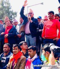 प्रचण्ड–माधव समूहको काठमाडौंमा भव्य विजय जुलुस (फोटोफिचर)