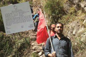 विप्लवका नेता मल्ललाई पक्राउ गर्न अदालतबाट ३५ दिने पुर्जी जारी