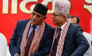 प्रचण्ड -नेपाल समूहले छान्यो ६८ जिल्लामा नयाँ नेतृत्व, कुन जिल्लामा को ? (सूचीसहित)