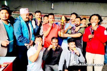 जनयुद्धका प्रथम सहिद रम्तेलको स्मृतिमा 'सहिद स्मृति कप': काठमाडौ जिल्ला कमीटी विजेता