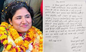 लुम्बिनीमा शंकर पोखरेलको बहुमत गुम्यो, विमला माओवादीमा प्रवेश