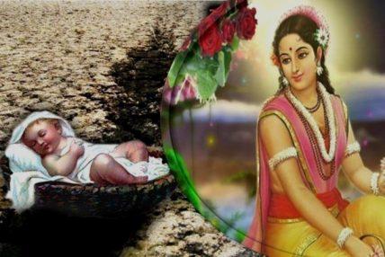 सीता उत्पत्ति दिवस (जयन्ती) मनाइँदै