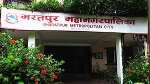 भरतपुर महानगरमा ठूला आयोजना धमाधम