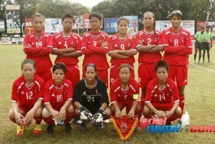महिला फुटबल टिमको बिदाइ