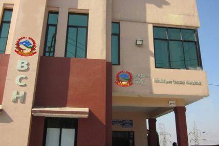 भक्तपुर अस्पताल र साझाको विवाद चर्कियो