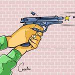 सिंहदरबारभित्र अकस्मात गोली चल्दा…